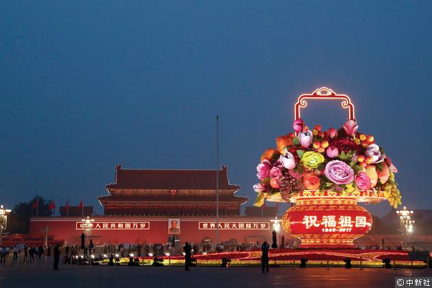 國慶期間天安門廣場。