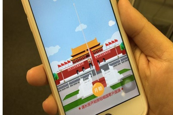 BBC報道,當局以手機app和互動網站等新媒體,對年輕人宣傳愛國教育。(BBC照片)