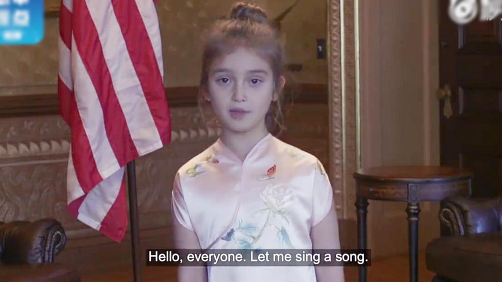 特朗普外孫女阿拉貝拉用中文唱歌、朗誦詩詞的視頻在內地網絡瘋傳