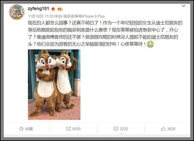 網民在微博曝光事件。
