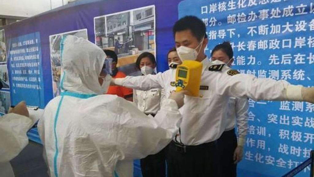 中國此前的核防護演習。