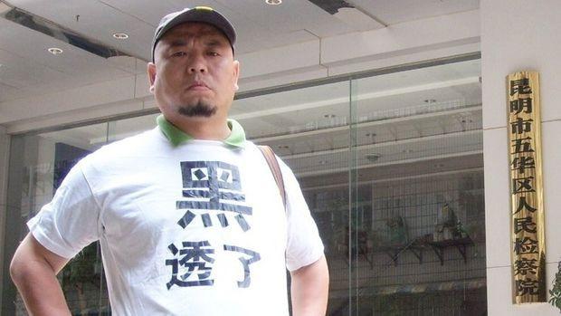 日前因顛覆罪獲刑的內地知名維權人士吳淦,前天(3日)遞交上訴狀,調侃內地當局對他量刑太輕。