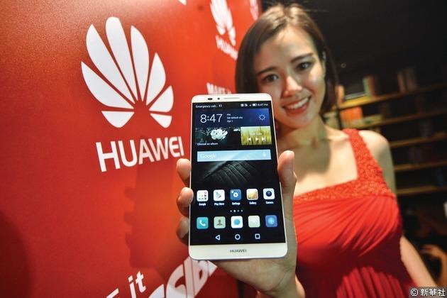 華為手機在亞洲地區漸受歡迎,但始終未能大舉攻入美國市場。