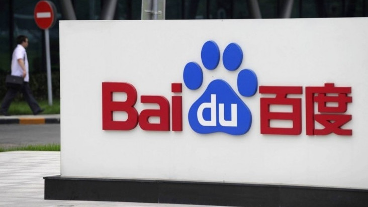 內地網絡搜尋引擎龍頭百度,日前傳出醜聞,涉嫌違法獲取消費者個人資訊及相關問題,遭江蘇省消費者權益保護委員會起訴。
