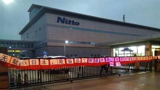 職工一度以為資方日東電工走佬,在廠外抗議。