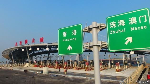 廣東省省長馬興瑞表示,基礎設施的互聯互通建設將是打造粵港澳大灣區的重中之重。