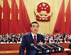 總理李克強在政府工作報告中提出,要求各級政府「堅持過緊日子、執守簡樸、力戒浮華」。(新華社資料圖片)