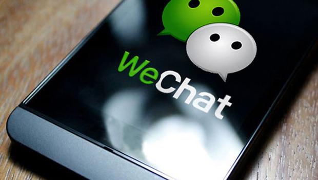 內地IT巨頭騰訊(700)旗下通訊軟體微信(WeChat)已擁有10億用戶,但海外輿論卻屢質疑其訊息安全。