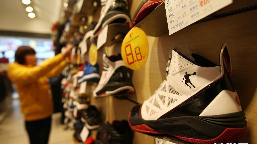 近年因侵權遭美國Nike告上法院的中國喬丹,近日反告Nike侵害商標權。