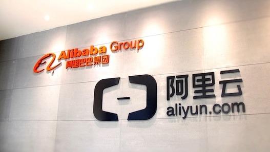 美媒指,美國可能會禁止阿里巴巴集團在美國提供雲計算服務,直至中國取消對美國企業的限制。