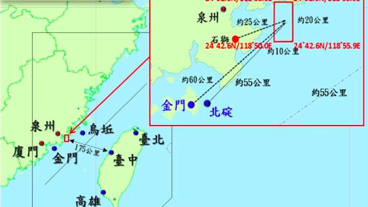 解放軍明天在台灣海峽實施實彈射擊演習。