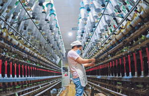 摩通指,更高的關稅正擠壓中國製造業的利潤率,抑制投資和招聘。圖為江蘇省連雲港紡織廠。(新華社資料圖片)