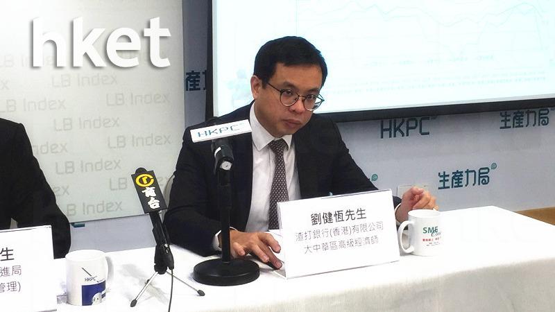 渣打香港大中華區高級經濟師劉健恆指,是次調查結果反映並量化了中美貿易緊張局勢升級對本地營商情緒的影響。(吳婉玲攝)