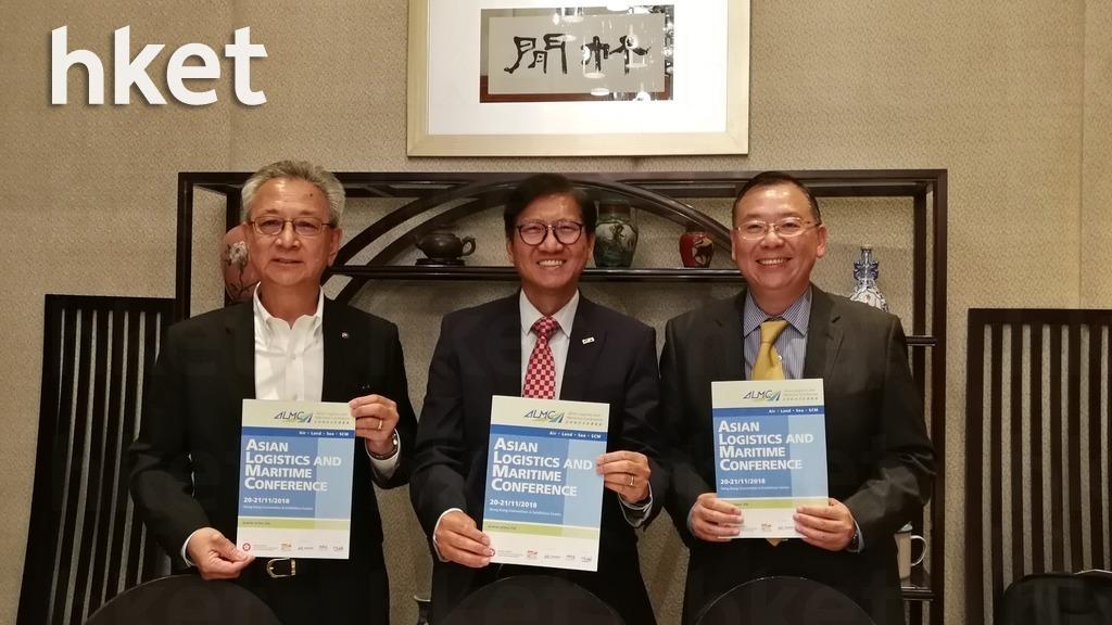 「亞洲物流及航運會議」將於11月20至21日於灣仔會展舉行,貿發局副總裁葉澤恩(中)預料,會議將吸引2,000名業界人士參與。(李素瑩攝)