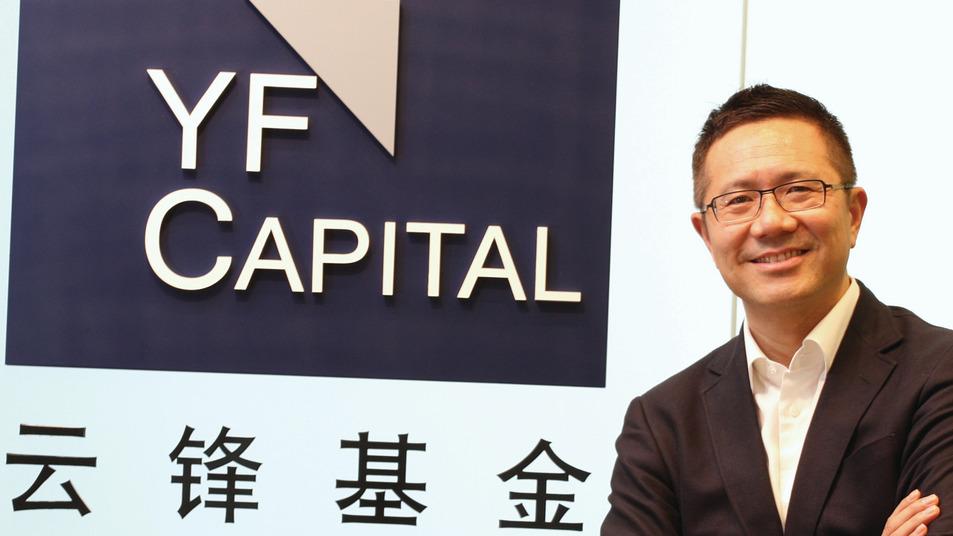 雲鋒金融完成入主萬通亞洲,圖為雲鋒金融主席、雲鋒基金創辦人虞鋒。