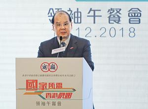 政務司司長張建宗致辭時表示,本港是中國改革開放的貢獻者、推動者、見證者,以及最大的受惠者。(林宇翔攝)