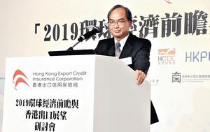 貿發局研究總監關家明表示,全球出口需求仍然強勁,預料香港今年出口仍可保持約5%的增長。(車耀開攝)