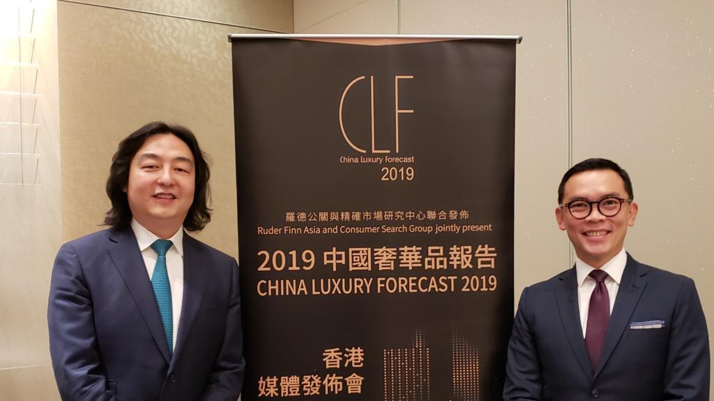 羅德亞洲高經副總裁及中國區奢侈品業務總經理高明(左)表示,香港消費者和內地消費者比較,對奢侈品的價錢更為敏感。(馬意文攝)