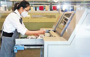 香港在一些科技領域具備問鼎國際領先水平的潛力,港府也選擇以創新科技為突破點,尋找新的經濟增長動力,促進產業多元化。(資料圖片)