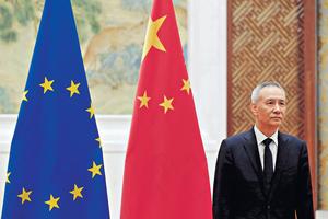 國務院副總理劉鶴將於周四至周五,與美國代表團在北京舉行中美高級別貿易磋商。(路透社資料圖片)