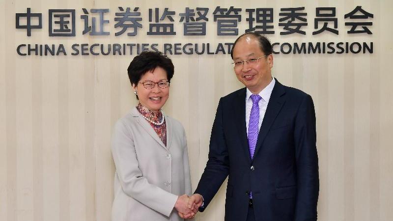 林郑与易会满会面 加强金融合作