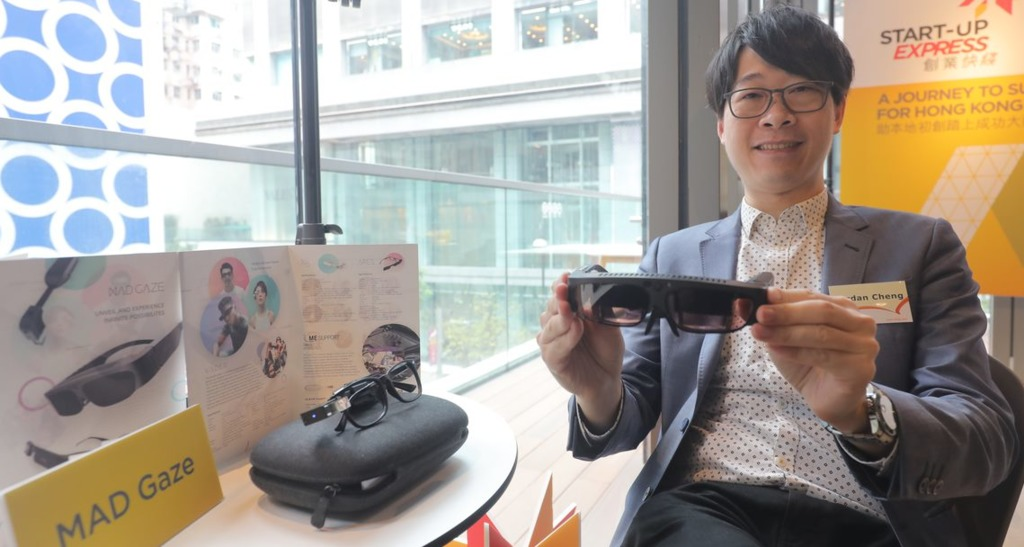 MAD Gaze研發AR智能眼鏡,接駁電腦後,能作遙距支援、人面識別、聲控致電等功能。(貿發局提供圖片)