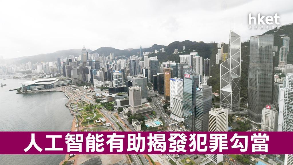 56%的香港企業亦有意採納新科技,並有意在來年增加44%的預算。(資料圖片)