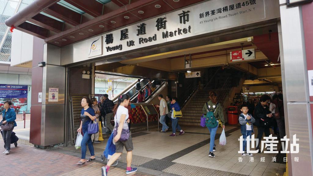 映日灣數分鐘距離,有區內知名的楊屋道街市,買餸相當方便。