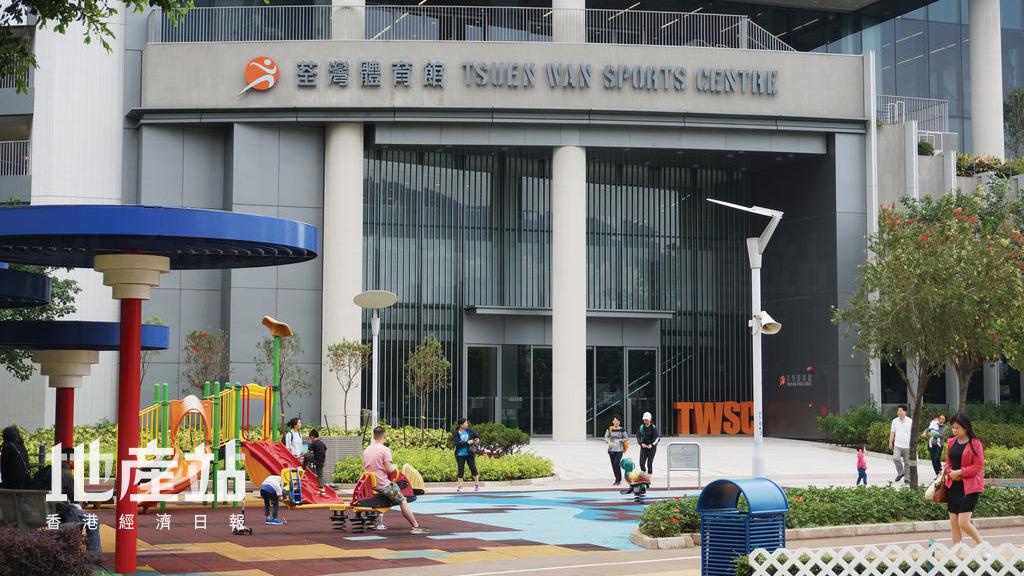 最新落成的荃灣體育館,提供多元化康樂設施。
