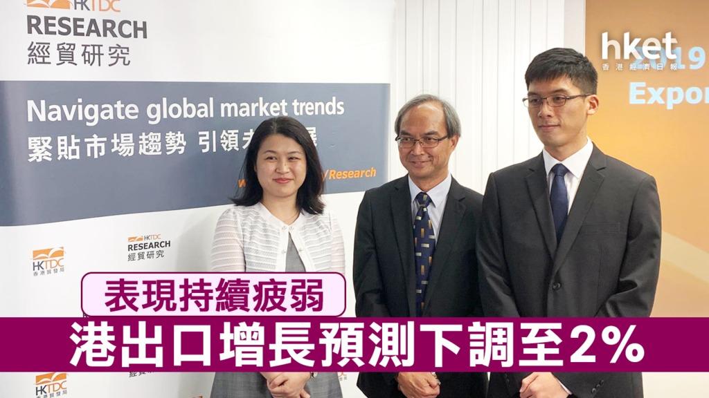 香港貿發局研究總監關家明(中)認為,與2015年及2016年的負增長出口表現比較,目前情況並不算太差。 (蘇穎琪攝)