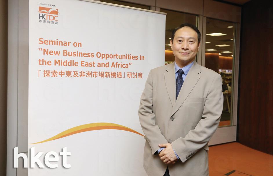 香港貿發局製造業拓展部經理羅煥釗表示,貿發局會協助想進軍中東及非洲市場的港商進行商貿配對。(湯炳強攝)