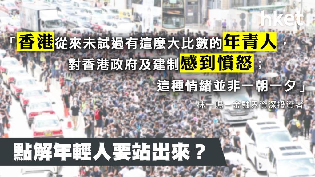 """""""香港人到底要啥""""的图片搜索结果"""