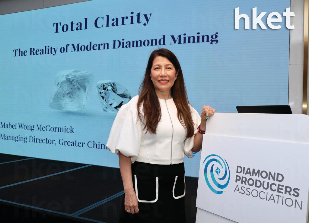 鑽石生產商協會(DPA)大中華區董事總經理王敬芝指,天然鑽石在10年間的需求大增4成,而價格多年來亦穩步上升。(陳偉能攝)