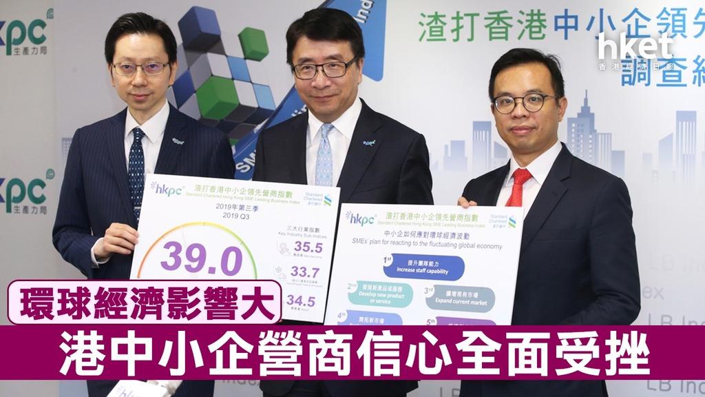 渣打香港大中華區高級經濟師劉健恆(右一)指出,未來營商前景將會有改善,但難以出現全面反彈或經濟復甦。(張永康攝)