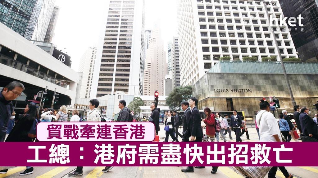 香港工業總會主席葉中賢表示,新措施將嚴重打擊整體香港工業,相關產業例如貿易、物流等亦必定受到牽連。(香港經濟日報資料圖片)