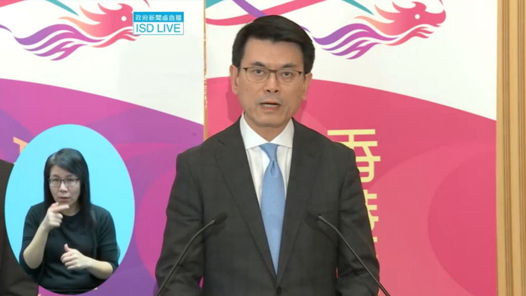 商務及經濟發展局局長邱騰華宣布加推一系列支援中小企措施。