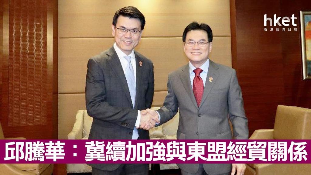 商務及經濟發展局局長邱騰華(左)與泰國副總理兼商務部長Jurin Laksanawisit(右)舉行雙邊會議。(政府新聞處圖片)