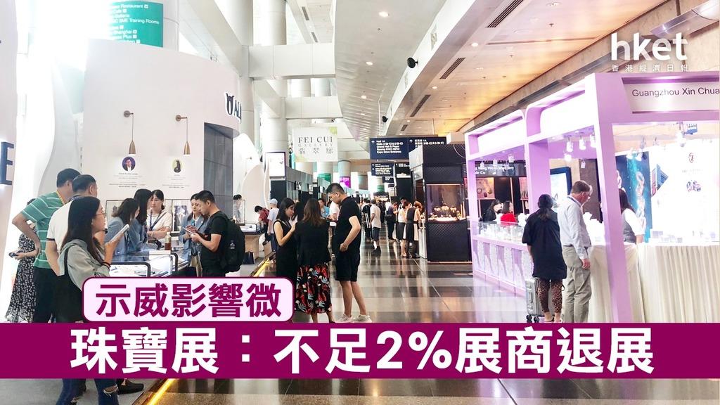 主辦機構Informa Makets亞洲高級副總裁David Bondi透露,有不足2%展商退展。(葉泳珊攝)