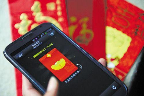 中紀委網站發文,指微信紅包、支付寶轉帳等方法正成為送禮「神器」。